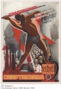 Vintage Russian poster - Javelin throw 1928
